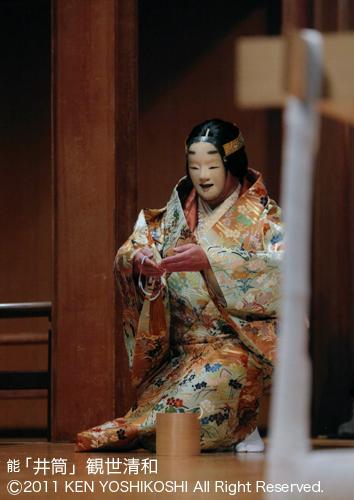 参考画像 唐織着流女出立[からおりきながしおんないでたち] 後シテ 井筒の女の霊 ... 銕仙会
